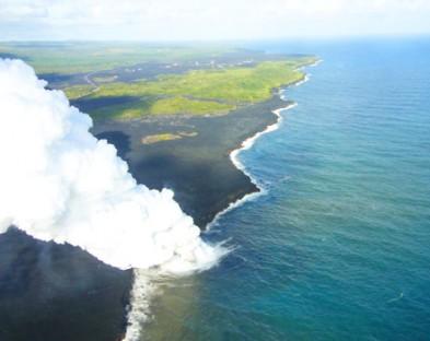 Авиа экскурсия на Вулкан и над шестью островами