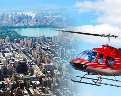 Полет над Орландо на вертолете