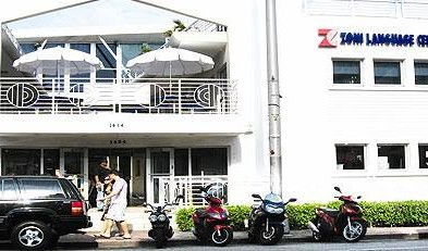Курсы английского языка в Zoni Language Centers